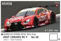 EBBRO (エブロ) 1/43 ★ZENT CERUMO RC F SUPER GT GT500 2016 Rd.2 Fuji  No.38