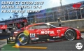 EBBRO (エブロ) 1/43 ★MOTUL AUTECH GT-R SUPER GT GT500 2017 Rd.8 Motegi Winner No.23