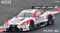 [予約]EBBRO (エブロ) 1/43 ★DENSO KOBELCO SARD LC500 SUPER GT GT500 2017 DENSO KOBELCO SARD LC500 SUPER GT GT500 2017 No.1