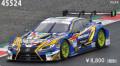 [予約]EBBRO (エブロ) 1/43 ★WedsSport ADVAN LC500 SUPER GT GT500 2017 WedsSport ADVAN LC500 SUPER GT GT500 2017 No.19