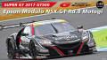 [予約]EBBRO (エブロ) 1/43 ★Epson Modulo NSX-GT SUPER GT GT500 2017 Rd.8 Motegi No.64