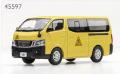 [予約]EBBRO (エブロ) 1/43 ★日産 NV350 CARAVAN School Bus (2012)