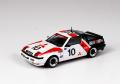 【お1人様5個まで】POP RACE 1/64 Mitsubishi Starion 1985 Guia Race Starion (A183A) #10 Michael Lieu