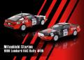 【お1人様5個まで】POP RACE 1/64 Mitsubishi Starion 1986 Lombard RAC Rally #80(三菱スタリオン 1986RACラリー仕様車)