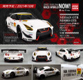 [予約]【お1人様5個まで】POP RACE 1/12 Nissan GT-R Nismo GT3, エヴァ RT X Works 初号機 #33 Super GT シリーズ 2019 (岡山テスト) S.Thong/M. Lee