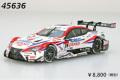 [予約]EBBRO (エブロ) 1/43 ◆DENSO KOBELCO SARD LC500 SUPER GT GT500 2018 No.39