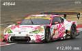 [予約]EBBRO (エブロ) 1/43 ★HOPPY 86 MC SUPER GT GT300 2018 No.25