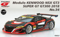[予約]EBBRO (エブロ) 1/43 ◆Modulo KENWOOD NSX GT3 SUPER GT GT300 2018 No.34 【レジン】