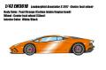 [予約]EIDOLON(アイドロン) 1/43 ランボルギーニアヴェンタドールS 2017 ‐Center lock wheel Ver.‐ パールオレンジ(ホイールカラー:シルバー、インテリアカラー:ホワイト/ブラック)