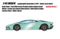 [予約]EIDOLON(アイドロン) 1/43 ランボルギーニアヴェンタドールS 2017 ‐Center lock wheel Ver.‐ パールミントグリーン(ホイールカラー:グロスブラック、インテリアカラー:ホワイト/ブラック) ※限定50台