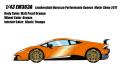[予約]EIDOLON(アイドロン) 1/43 ランボルギーニ ウラカン ペルフォマンテ 2017 マットパールオレンジ(ジュネーブモーターショー2017)