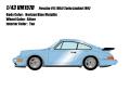 [予約]VISION (ヴィジョン) 1/43 ポルシェ 911(964) ターボ3.3 リミテッド 1992 ホリゾンブルーメタリック