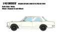 [予約]EIDOLON (アイドロン) 1/43 日産 スカイライン 2000 GT-R (PGC10) 1969 ホワイト