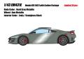 [予約]EIDOLON (アイドロン) 1/43 ホンダ NSX(NC1) カーボンパッケージ 2016 ノルドグレイメタリック (インテリア : ブラック/アイボリー) ※限定30台
