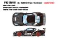 [予約]EIDOLON (アイドロン) 1/43 LB WORKS GT-R タイプ2 レーシングスペック ブラック ※限定50台