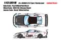 [予約]EIDOLON (アイドロン) 1/43 LB WORKS GT-R タイプ2 レーシングスペック パールホワイト (ピンクエフェクト) ※限定50台