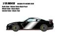 [予約]IDEA(イデア) 1/18 日産 GT‐R NISMO 2020 メテオフレークブラックパール