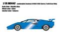 [予約]IDEA(イデア) 1/18 ランボルギーニ カウンタック LP400S 1980 (シリーズ2) リアウィング メタリックブルー(タバコインテリア)