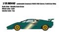 [予約]IDEA(イデア) 1/18 ランボルギーニ カウンタック LP400S 1980 (シリーズ2) リアウィング メタリックダークグリーン(タンインテリア)