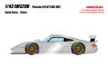 [予約]EIDOLON (アイドロン) 1/43 ポルシェ 911 GT1 EVO 1997 シルバー (限定60台、国内販売30台)
