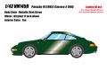 [予約]VISION (ヴィジョン) 1/43 ポルシェ 911 (993) カレラ4 1995 ダークグリーンメタリック (限定40台、国内販売20台)