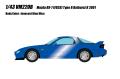[予約]VISION (ヴィジョン) 1/43 マツダ RX-7(FD3S) タイプR バサーストR 2001 イノセントブルーマイカ