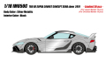 [予約]IDEA(イデア) 1/18 トヨタ GRスープラ TRD 3000GT コンセプト 2019 シルバーメタリック (限定30台、国内販売15台)