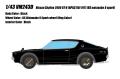 [予約]VISION (ヴィジョン) 1/43 日産 スカイライン 2000 GT-R (KPGC110) 1973 (RSワタナベ 8スポークホイール)  ブラック