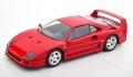[予約]KK Scale 1/18 Ferrari F40 1987 red