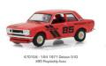 グリーンライト 1/64 Tokyo Torque Series 3 - 1971 ダットサン 510 - #85 Raydaddy Auto