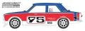 グリーンライト 1/64 Tokyo Torque Series 6  - 1973年 ダットサン 510 #95 Paul Newman