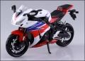 スカイネット 宮沢模型流通限定 1/12 完成品バイク ホンダ CBR1000RR 2016 トリコロール