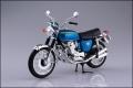 スカイネット 1/12 完成品バイク ホンダ CB750FOUR(K0) キャンディブルー