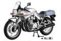 スカイネット 1/12 SUZUKI GSX1100S KATANA SL(銀)