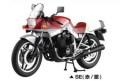 [予約]スカイネット 1/12 SUZUKI GSX1100S KATANA SE(赤/銀)
