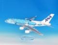 [予約]全日空商事 1/100 A380 FLYING HONU エアバスレプリカ(機番・ギアなし)