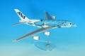 [予約]全日空商事 1/200 A380 FLYING HONU エアバスレプリカ(機番・ギアなし)