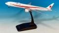 エバーライズ 1/500 777-300ER 日本政府専用機 2号機 #80-1112 ※プラスチックスタンド付