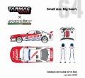 [予約]Tarmac(ターマック) グリーンライト 1/64 日産 スカイライン GT-R R34 Loctite 1999 ※レーシングドライバーフィギュア1体付属