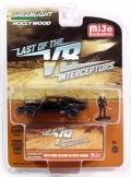 [予約]グリーンライト 1/64   『ラスト・オブ・ザ・V8 インターセプター』 1973 フォード ファルコン XB with フィギュア ※並行輸入品