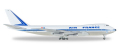"""herpa wings 1/500 747-100 エールフランス """"First Air France 747"""""""