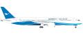 [予約]herpa wings 1/500 787-9 廈門航空 B-1567