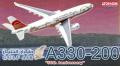 【SALE】Dragon Wings 1/400 A330-200 ガルフエア 特別塗装 A4O-KF