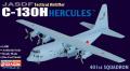 Dragon Wings 1/400 C-130H 航空自衛隊ハーキュリーズ 401st SQUADRON