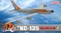 【SALE】Dragon Warbirds 1/400 KC-0135E 108 航空団 ニュージャージー州 空軍州兵
