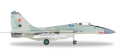 herpa wings 1/72 MiG-29A ロシア空軍 120th GvlAP ドムナ空軍基地 52 white