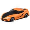 【再入荷】ドリームトミカ SP F9 The Fast Saga ワイルド・スピード/GR スープラ