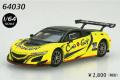 [予約]EBBRO (エブロ) ◆1/64 CARGUY Racing NSX GT3 SUZUKA 10 HOURS 2018 No.777