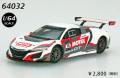 [予約]EBBRO (エブロ) 1/64 ◆Honda Team Motul NSX GT3 SUZUKA 10 HOURS 2018 No.10