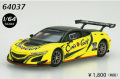 [予約]EBBRO (エブロ) 1/64 ◆ CARGUY Racing NSX GT3 SUZUKA 10 HOURS 2018 No.777